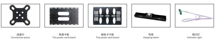 cabinet-accessory-500x1000-A